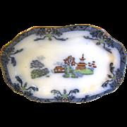 Small Flow Blue Mint Tray (Dish), LANDSCAPE