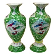 """Hand-painted Enamel on Copper ~ Miniature Vases ~ 4 1/2"""" tall"""