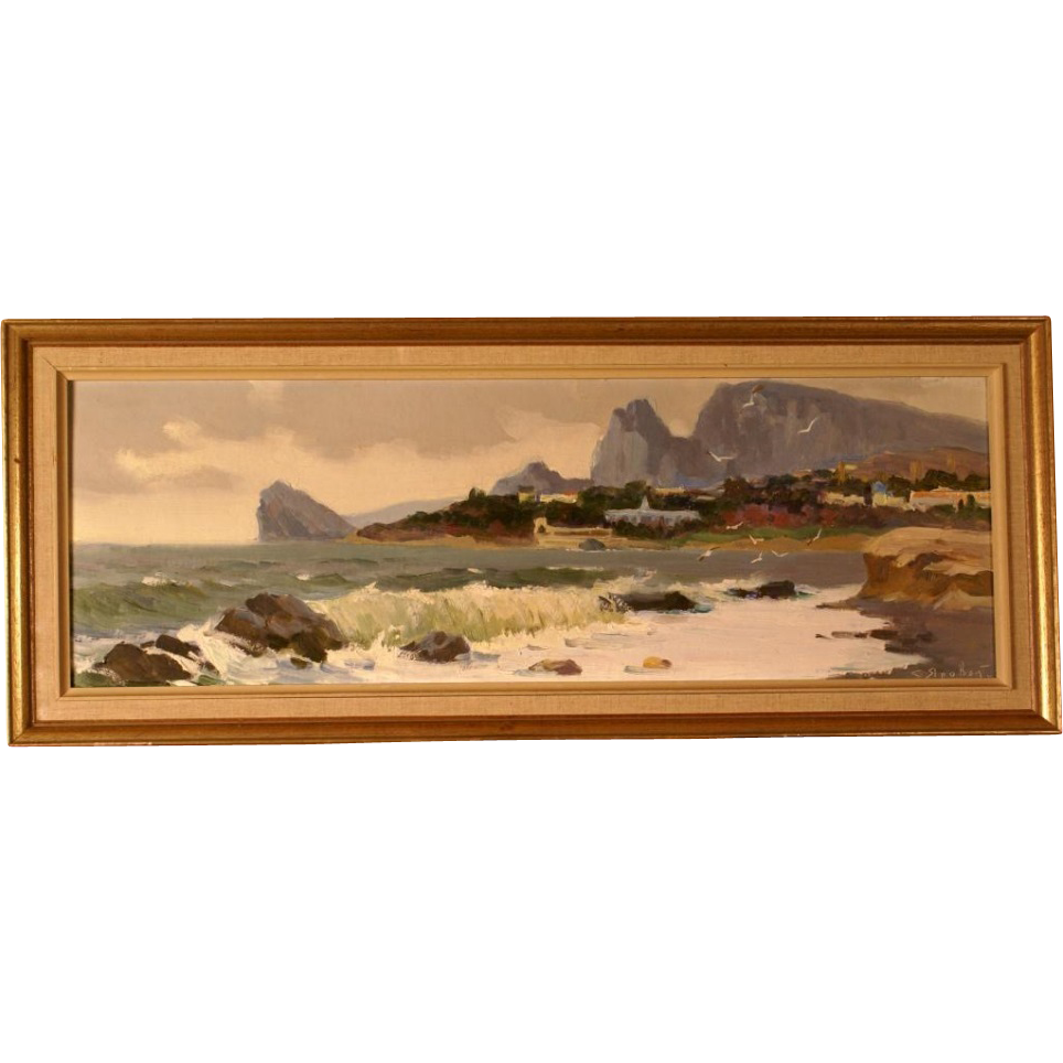 Reduced!  Superb Russian impressionist Crimean Seashore painting by Stepan Yarovoi, 1977