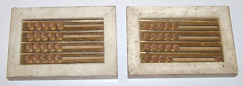 """Pair """"Double Pinochle"""" Game Counters, Max Hofheimer Manufacturer and Selling Agent, c.1890"""