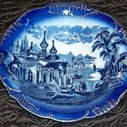 Antique Large Flow Blue Scenic Bowl Estate 1800's GORGEOUS Unmarked No marks