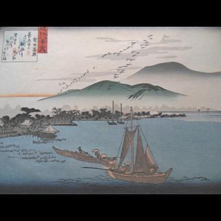 Antique 19C Hiroghige Geese Homing at Katata Japanese Woodblock Print