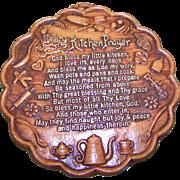 SOLD Retro Vintage Kitsch Decor Kitchen Prayer Chalkware Plaque God Bless My Little Kitchen