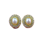 SALE Breathtaking Christian Dior Evening Earrings
