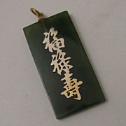 Vintage Chinese Green Jade Happiness, Wealth, Long Life Pendant