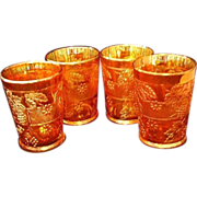 Fenton Marigold Carnival Glass Floral & Grape Tumblers - Set of Four